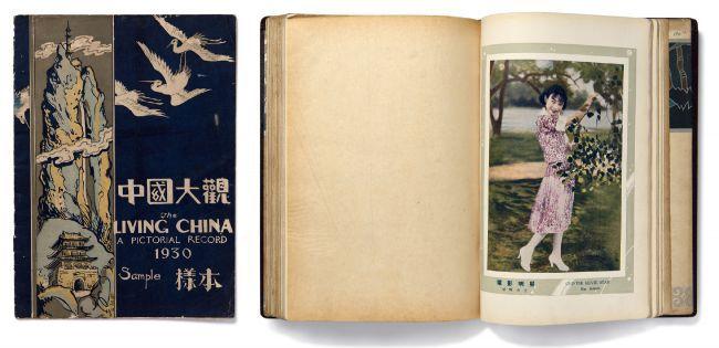 Couverture de pré-publication et sélection de pages intérieures de The Living China: A Pictorial Record