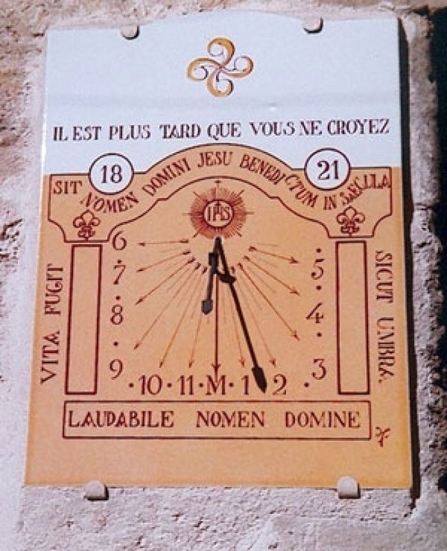 日時計 光の時間